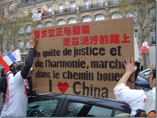 Paris_419_集会 2008-4-19 14-04-36
